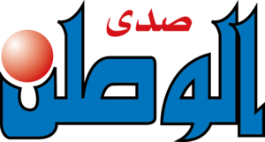 The Arab American News